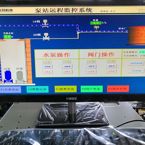 阿拉善泵站计算机无线远程监控系统