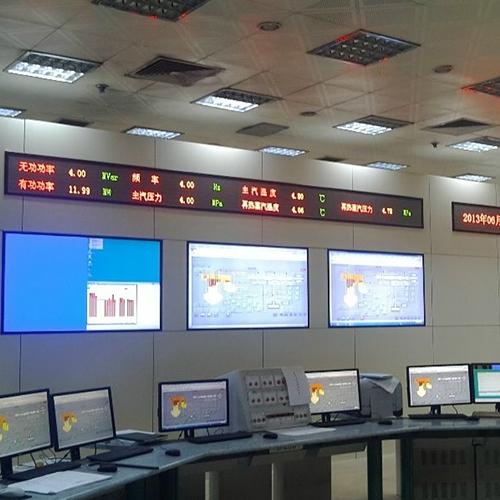 阿拉善设备集中监控控制室
